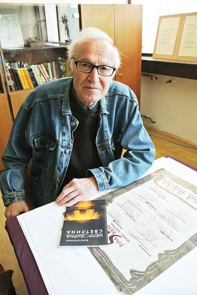 Самоников со новата книга поезија