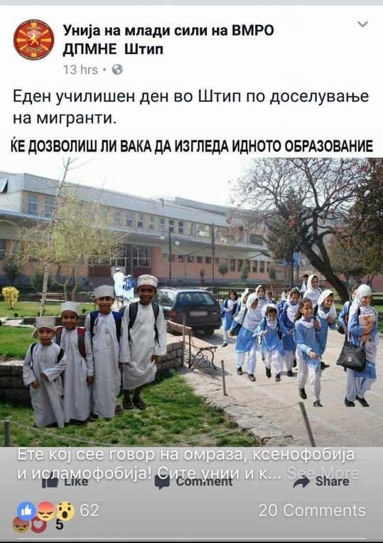 ilco-zahariev