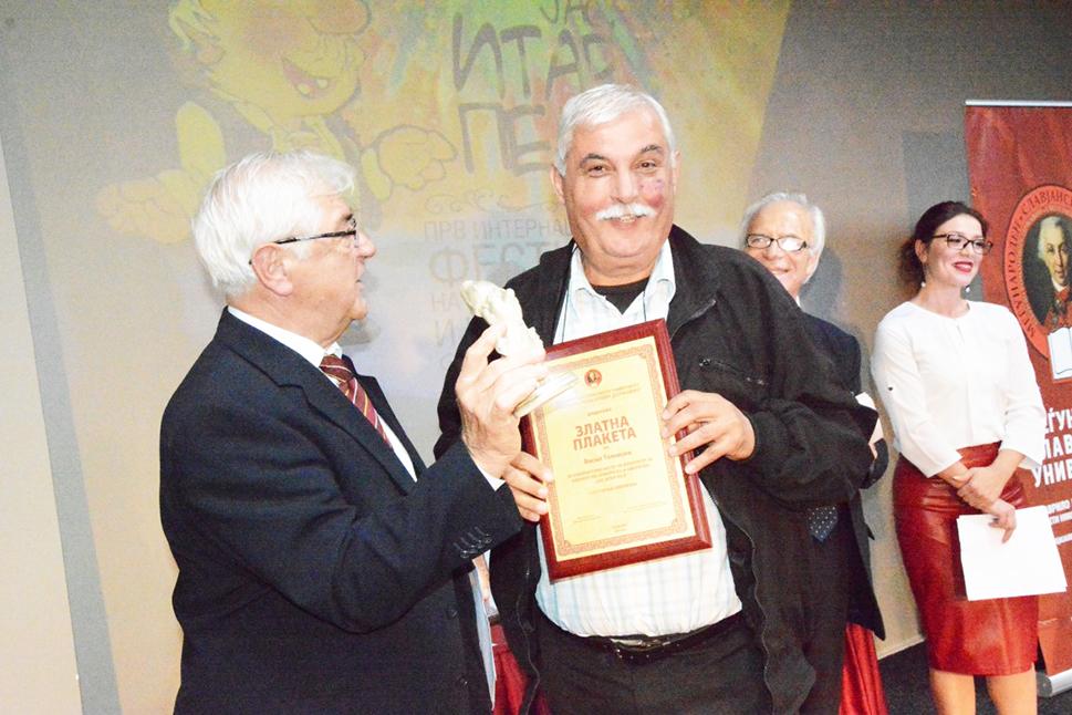 Прва награда за афоризам за Васил Толески