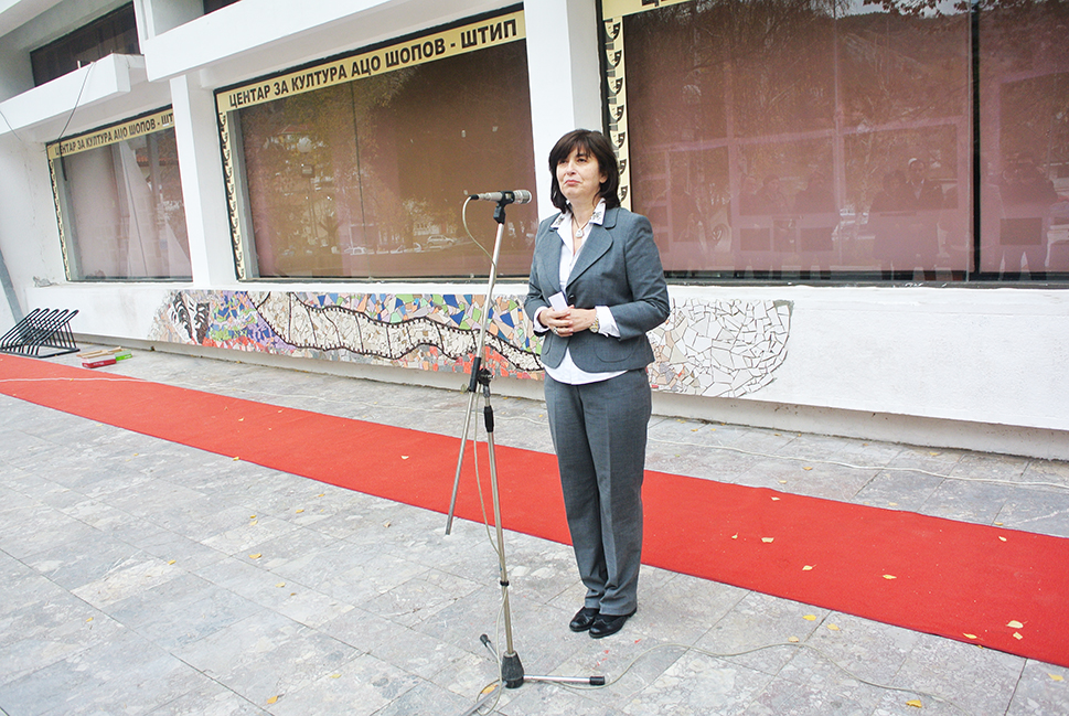 Емилија Миладинова Аврамчева, говореше за проектот кој се спроведува во Штип, Кочани и Струмица