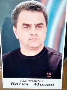 """Милан Васиќ, раководител на ПООУ """"Гоце Делчев"""" – населба Три Чешми"""