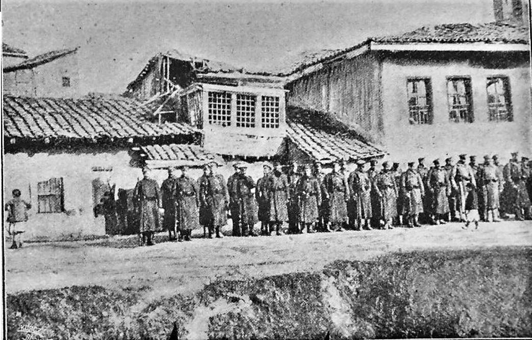 Бугарска војска у Штип